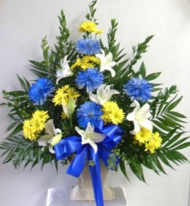 AF Blue and Yellow Bouquet